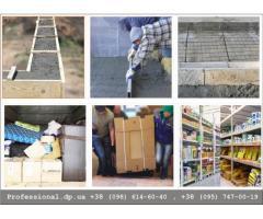 Демонтаж, строительство и подсобные рабочие