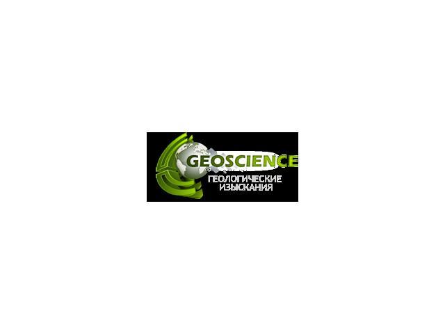geoscience. Геология и Геодезия под ключ