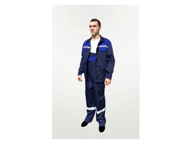 Спецодежда  - продажа костюмы с пк и брюками