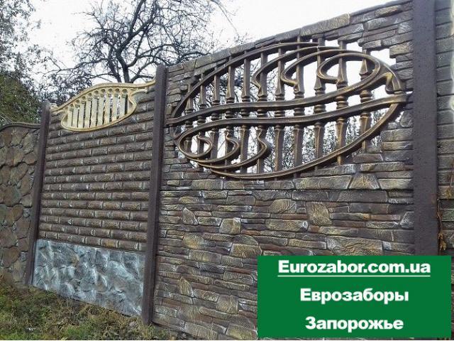 Установка еврозаборов в Запорожье