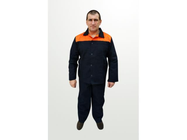 Спецодежда - костюмы по бюджетным ценам  Запорожье