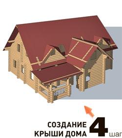 , К3-Коттедж