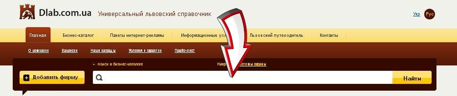 info-lvov