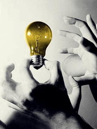 2-stroy-inovacia