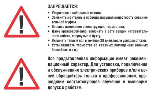 4-tepliypol