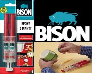 1zip-bison