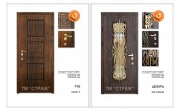 3vhod-dver