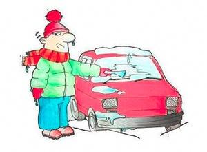 Подготовка машины к зимнему периоду