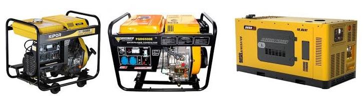 Какой генератор выбрать: дизельный, бензиновый или газовый?
