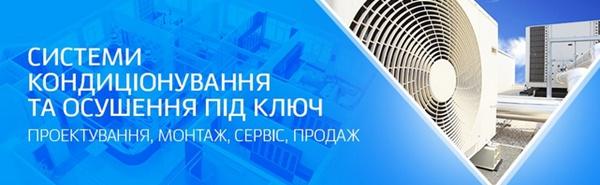 , Проектування припливно-витяжної вентиляції.