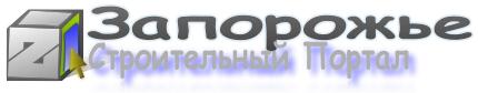 Запорожский информационный портал о строительстве Zip.zp.ua
