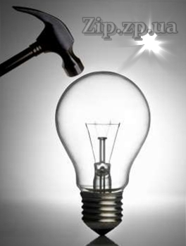 1z-lampa-02132013