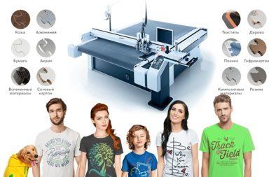 Принтер рекламный