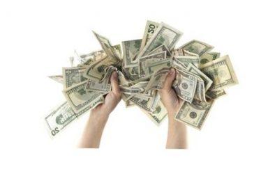 Выигрыш денег